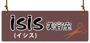 isis (イシス)